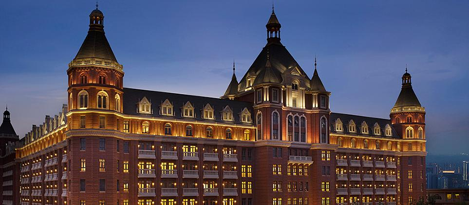 The Ritz-Carlton, Tianjin