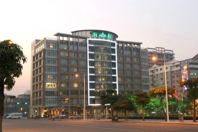 Haiyatt Garden Hotel-Dongguan