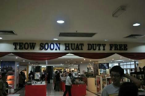 Teoh Soon Huat Duty Free Mall