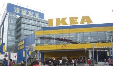 IKEA Restaurant (Xuhui)