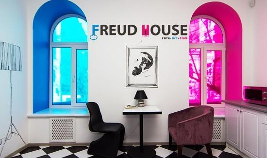 ‪Freud House‬