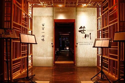 SASAGAWA Japanese Restaurant