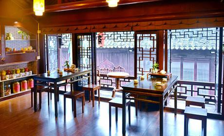 Tom's Tea House in Yu garden