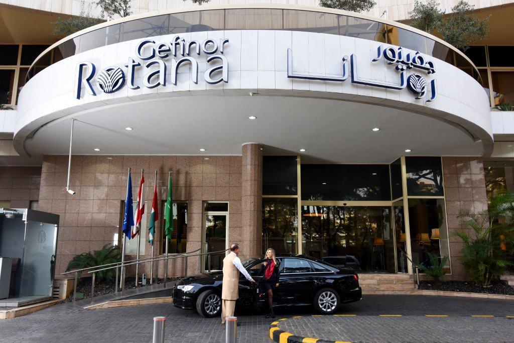 فندق جيفنور روتانا