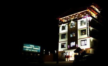Hotel Chitrakoot Residency