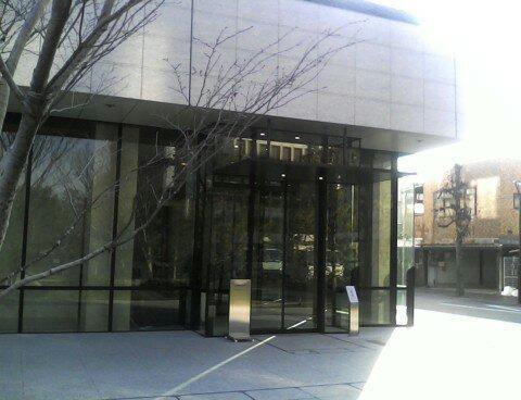 Higo no Satoyama Gallery