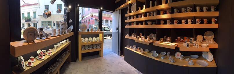 Thomas Shop