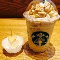 Starbucks Coffee Kyorin University Hospital