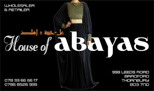 House of Abayas