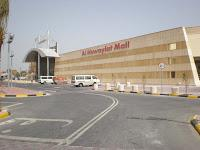 Al - huwailat shopping center