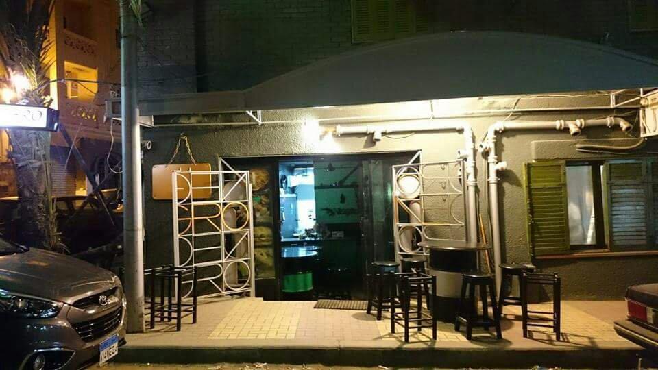 El negro alexandria restaurant restaurant reviews phone for Alexandria mediterranean cuisine menu