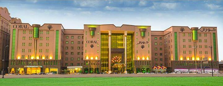 코랄 알 코바르 호텔
