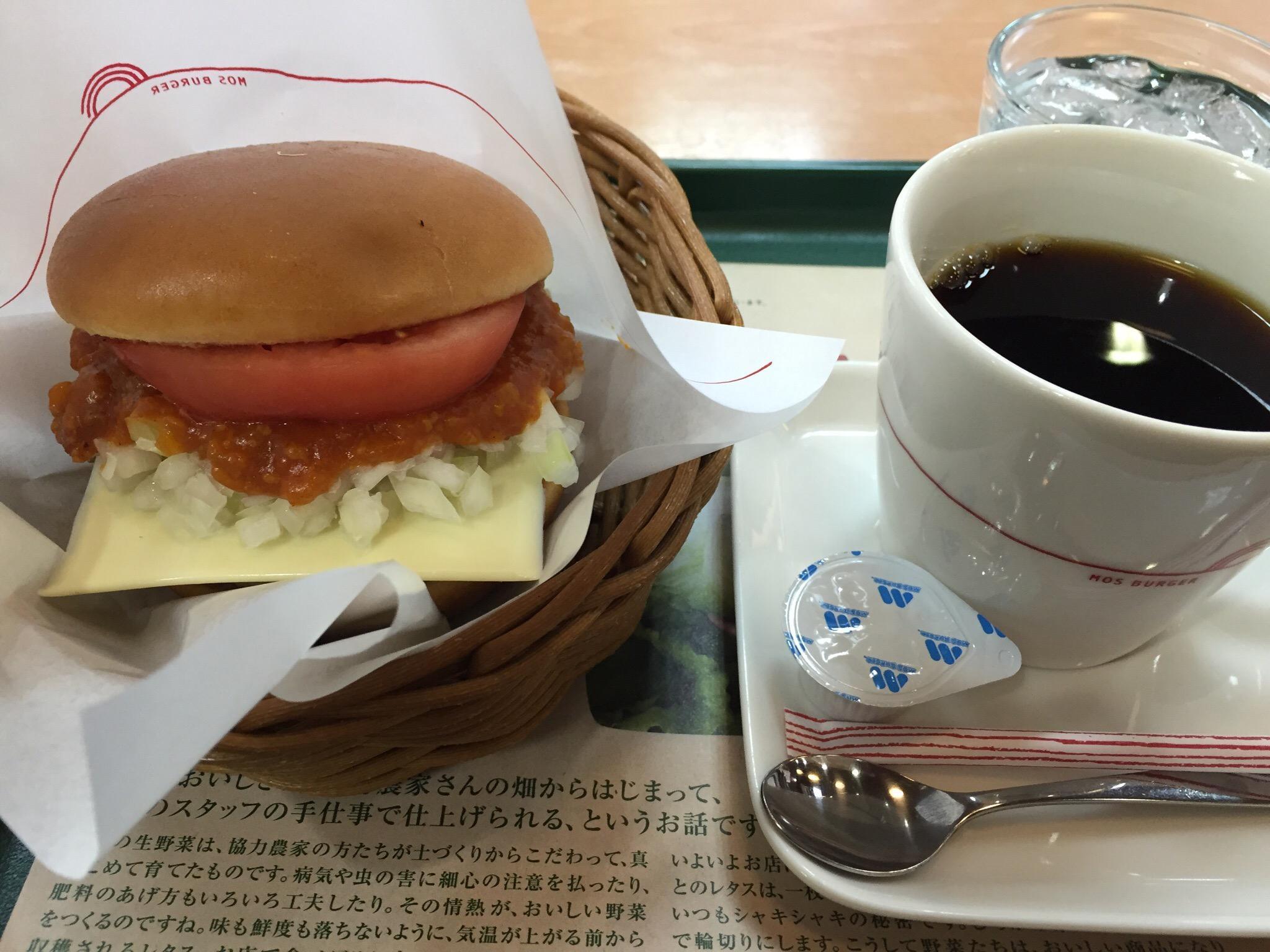 Mos Burger Ihoku inter