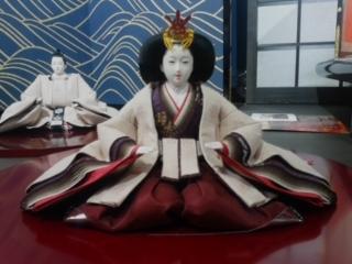 Katsura Bina Kosahata Doll