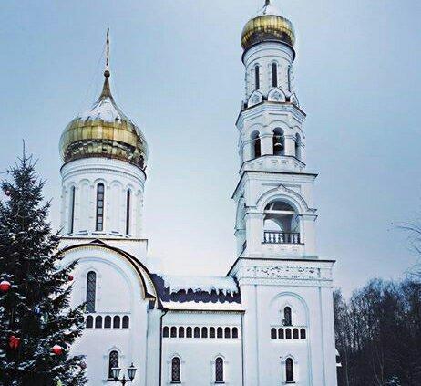 Church of The Holy Martyr Varus