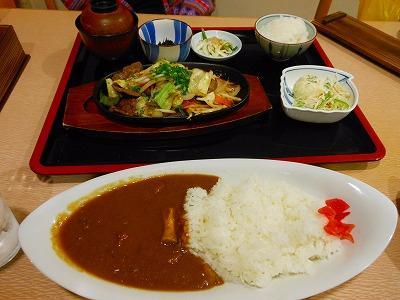 Kubote Onsen Bokusen no Sato
