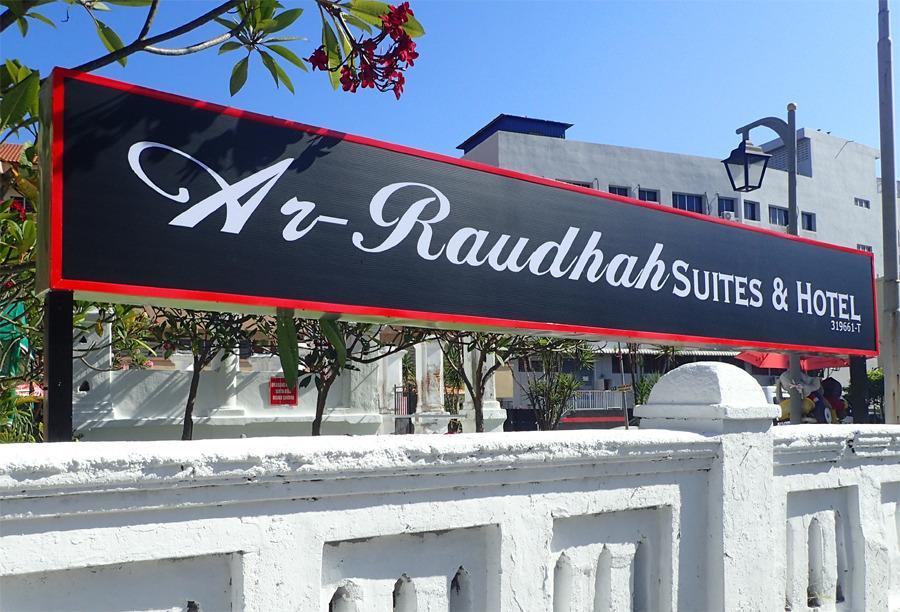 Ar-Raudhah Suites & Hotel