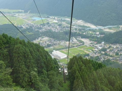 Shishiku Highland