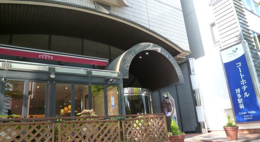 Court飯店 博多站前