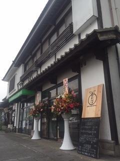 Spice Cafe Hitotsubu