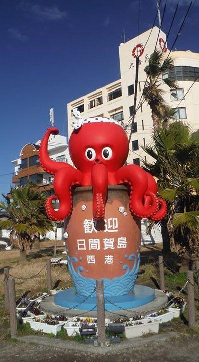 Minamichita Japan  city photos gallery : Himakajima Asaki Japan/Minamichita cho, Aichi 2016 Ryokan Reviews ...