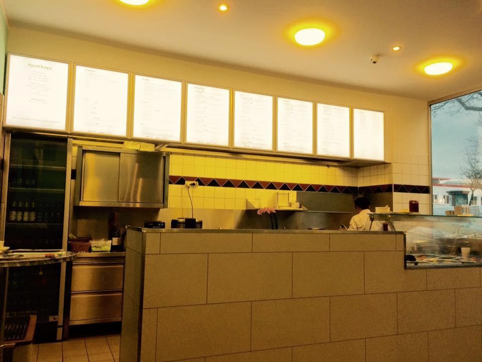Ayutthaya thai imbiss dusseldorf restaurant reviews for Ayutthaya thai cuisine bar