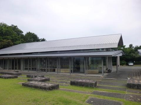 Amakusa Visitor Center