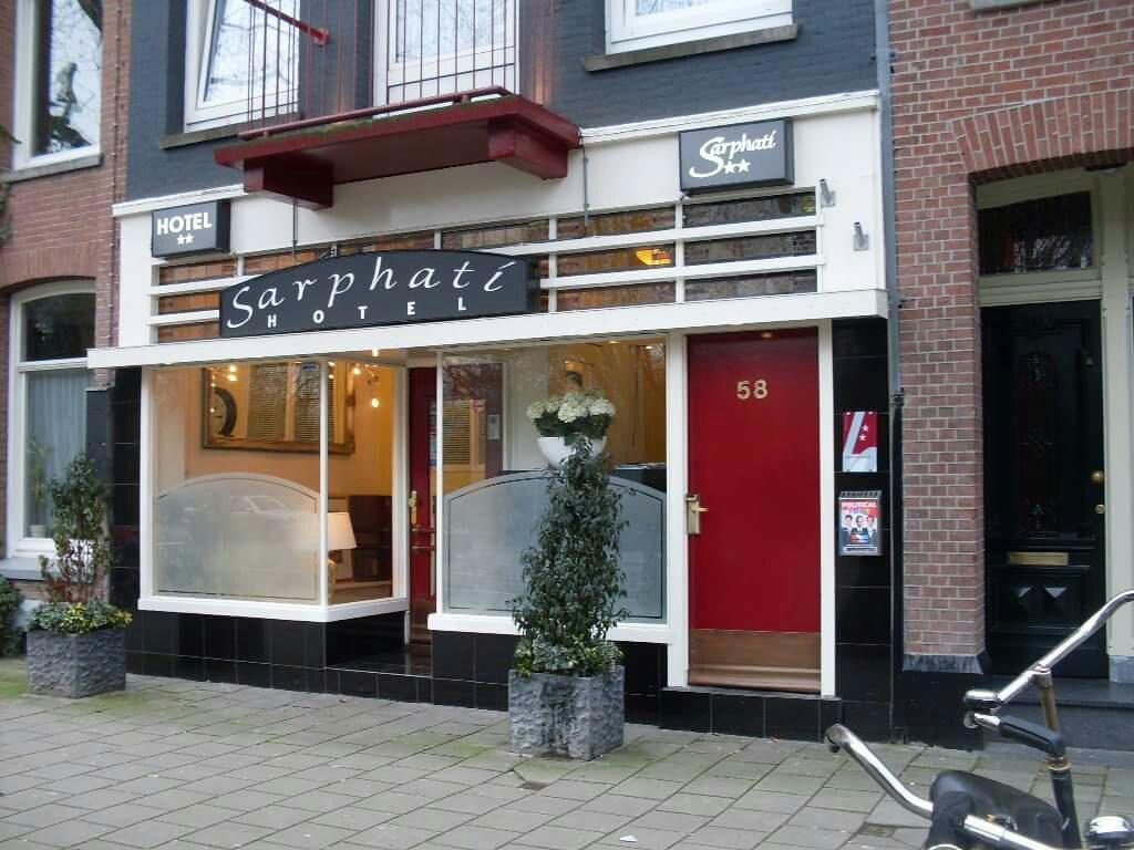 أمستردام هوستل سارفاتي