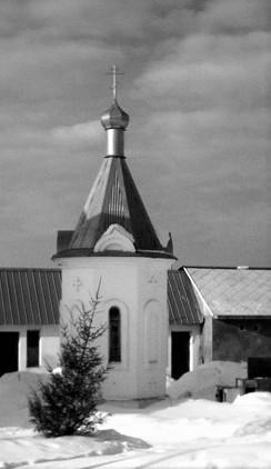 Chapel of Martyr Emperor Nicholas Ii