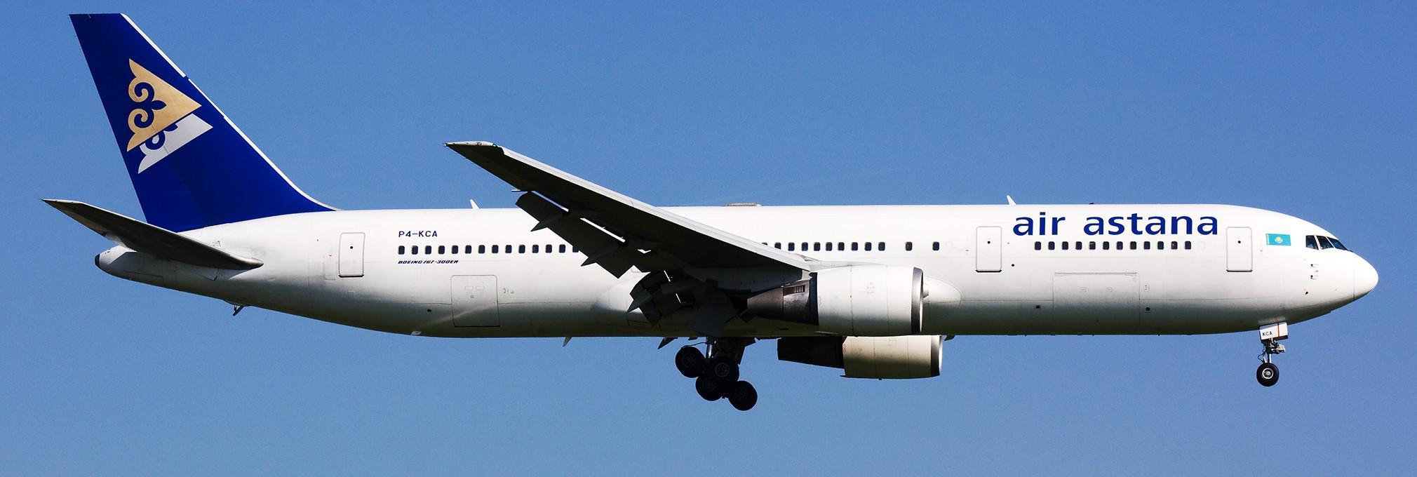 Сколько стоит студенческий билет на самолет купить билет на самолет в иерусалим