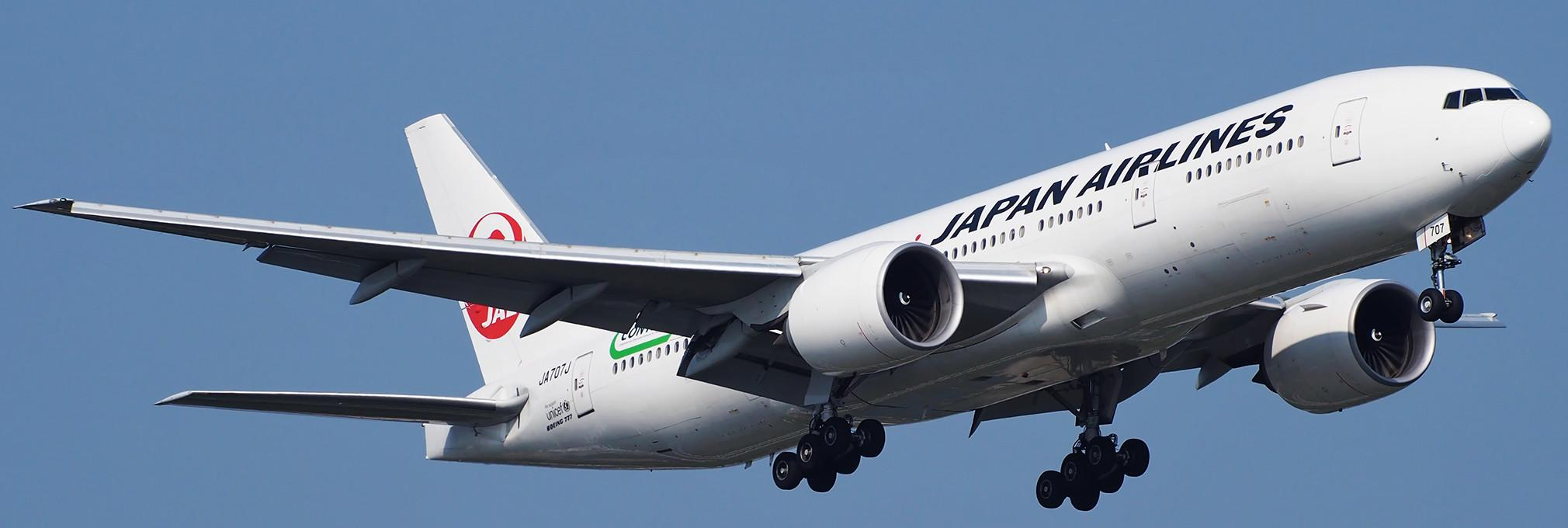 Japan Airlines Seeks Approval To Include Iberia Into Current Joint ...
