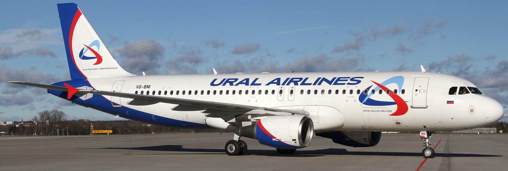 Картинки по запросу Перевозчик - Ural Airlines