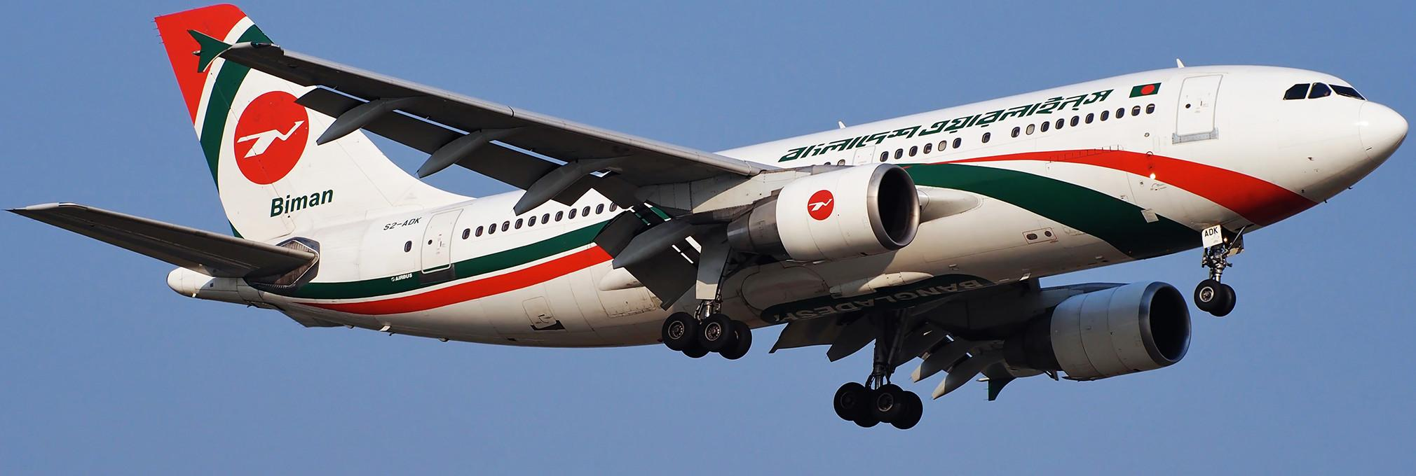 Biman Bangladesh Airlines Reviews And Flights Tripadvisor