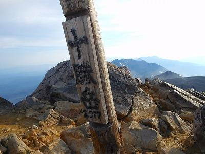 Mt.Tokachi