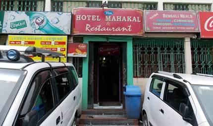 Mahakal Restaurant