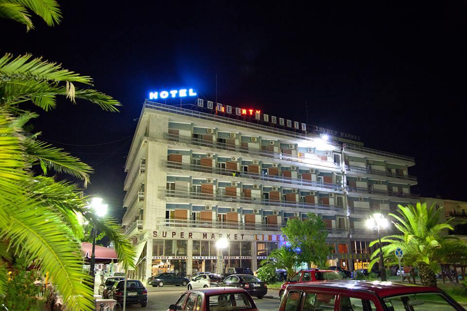 Ξενοδοχείο Λίμπερτυ