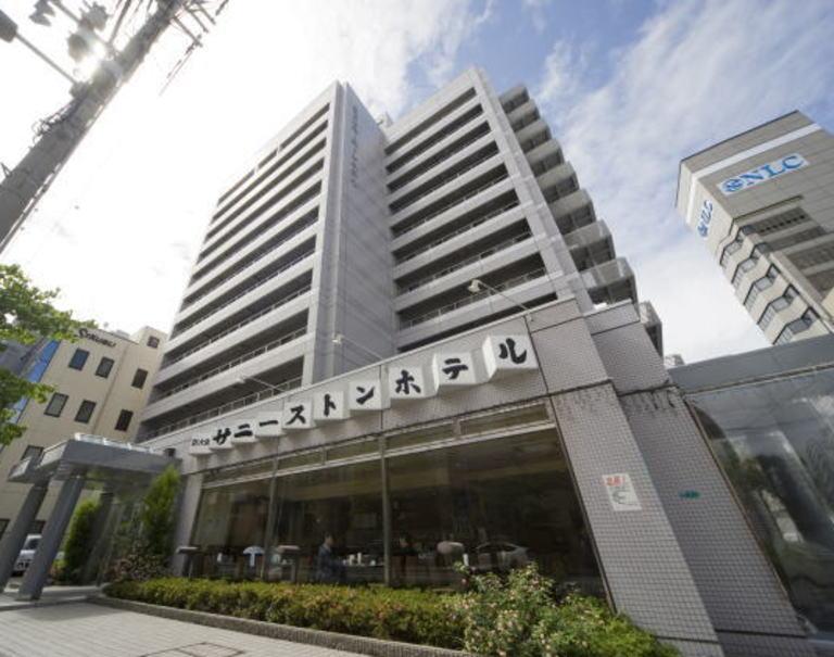 新大阪太陽石飯店