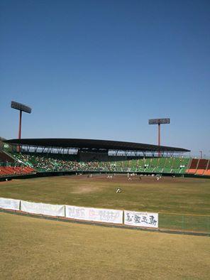 Rexxam Stadium