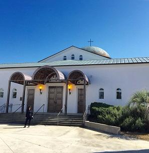 St. John the Baptist Greek Orthodox Church