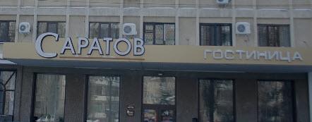 Saratov Hotel