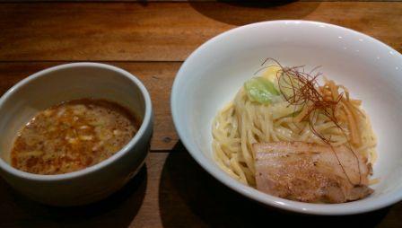 Menya Michishirube Tsutsujigaoka