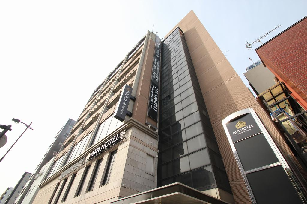アパホテル 横浜鶴見
