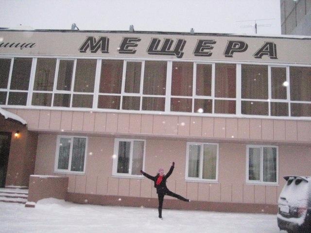 Meschera Hotel