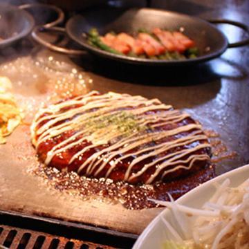 Okonomiyakitarometei