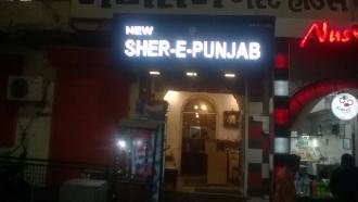 New Shere-E-Punjab