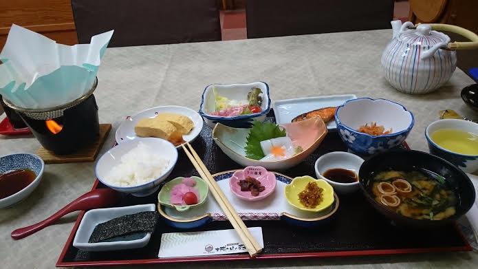 Kokuminshukusha Shiroyamaso