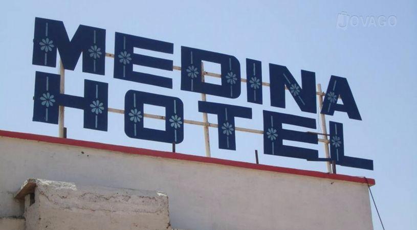 فندق المدينة