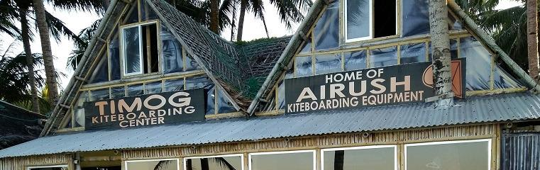 ‪Timog Kiteboarding Center‬