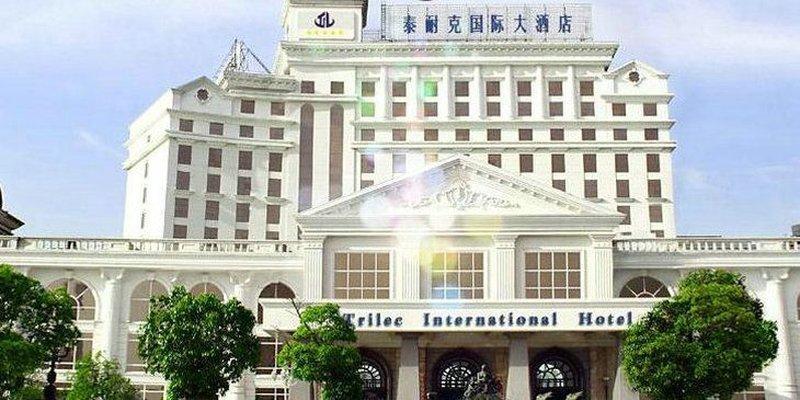 泰耐克國際大酒店