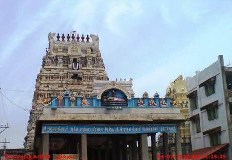 Lord Veeraraghava Perumal Temple